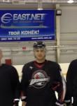 Evgeniy, 50  , Donetsk