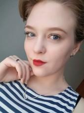 Лаура, 20, Россия, Тюмень
