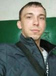Евгений, 26 лет, Электросталь