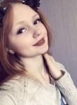 Кристина - Саратов