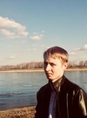 Sergey, 27, Russia, Usole-Sibirskoe