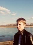 Sergey, 27, Usole-Sibirskoe