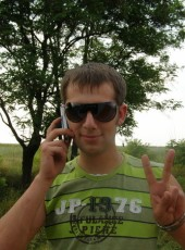Artem, 36, Russia, Yuzhno-Sakhalinsk