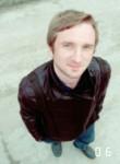 Oleg, 31, Tula
