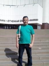 Andrey, 36, Ukraine, Berdyansk