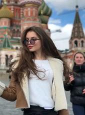 Milana, 22, Russia, Yekaterinburg