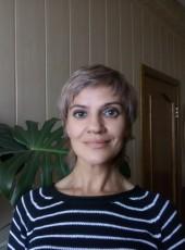 Elena, 47, Russia, Chelyabinsk