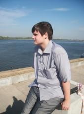 Андрей, 27, Russia, Nizhniy Novgorod