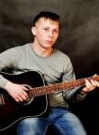 Ivan, 27, Amursk