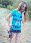 Фото девушки Ольга из города Цюрупинськ возраст 21 года. Девушка Ольга Цюрупинськфото