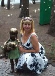 Татьяна, 18 лет, Зеленоград