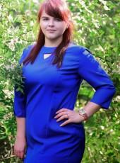 liza, 20, Ukraine, Cherkasy