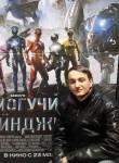 Vladimir, 20  , Aleksandro-Nevskiy