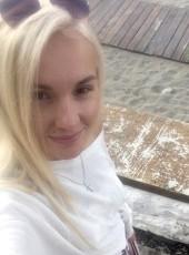 Olga, 36, Ukraine, Yalta