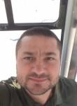 Дима, 40, Kiev