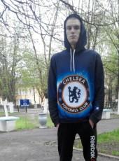 Andrey, 24, Belarus, Minsk