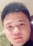 陈双九, 28  , Xinpu
