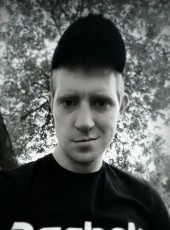 Artem, 22, Ukraine, Artemivsk (Donetsk)