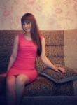 Инна, 24  , Moscow