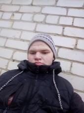 Vitch, 19, Russia, Nizhniy Novgorod