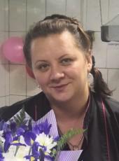 Elena, 32, Russia, Khorol