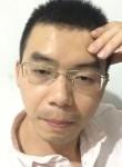 黄瑞明, 35, Shantou