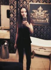 Viktoriya, 24, Ukraine, Zaporizhzhya