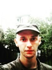 Дима, 22, Україна, Дніпропетровськ