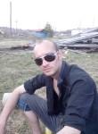 сергей, 30  , Yarensk