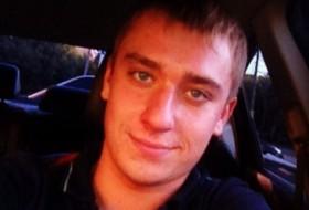 Evgeniy, 26 - Just Me