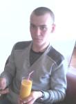 Владимир, 25 лет, Ухта