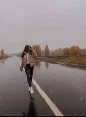 Ekaterina , 32, Russia, Moscow