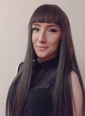 Яна, 20, Россия, Санкт-Петербург