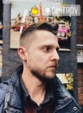 gashkin, 33, Russia, Dmitrov