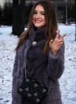 Viktoriya, 20, Novokuznetsk