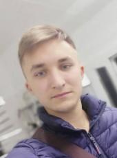 Rostik, 23, Ukraine, Kiev