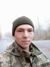 Evgeniy, 21, Ukraine, Kamieniec Podolski