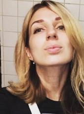 Anna, 25, Russia, Staroshcherbinovskaya