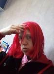 Марика Холод