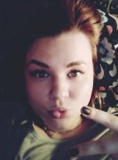 Nika, 33, Russia, Saint Petersburg