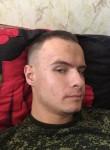 Vlad, 21, Ussuriysk
