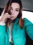Irina, 21, Tver