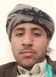 احمد الحسام, 20, Sanaa