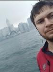 Ivan, 32, Novokuznetsk