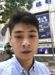 浮生若梦, 30, Shenzhen
