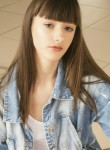 Мария, 19 лет, Курск