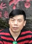 雨夜情, 39, Suzhou (Jiangsu Sheng)
