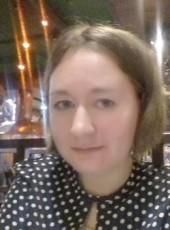 Marina, 36, Russia, Yekaterinburg