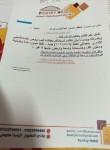محمد مجاهد, 36  , Cairo
