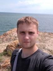 ISPU, 29, Russia, Nizhniy Novgorod